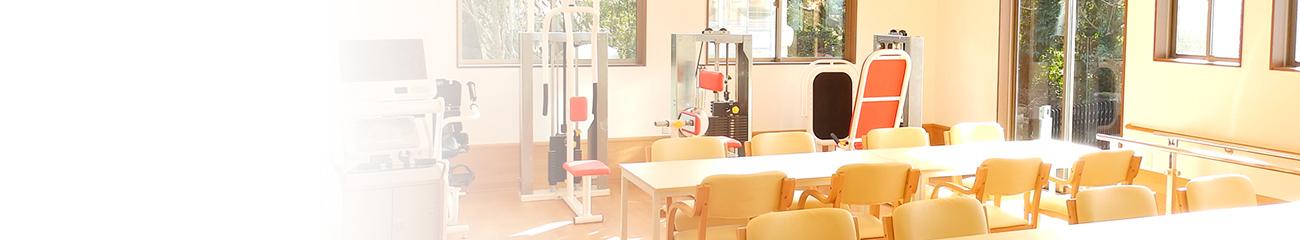 豊橋市の住宅型有料老人ホーム 花桃 | デイサービス・ケアプランセンター・ヘルパーステーション